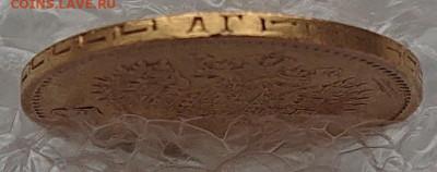 5 рублей 1898, 99, 00, 04. 8 монет Н2, оценка и обсуждение - DSC_2749.JPG