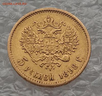 5 рублей 1898, 99, 00, 04. 8 монет Н2, оценка и обсуждение - DSC_2750.JPG