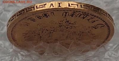5 рублей 1898, 99, 00, 04. 8 монет Н2, оценка и обсуждение - DSC_2757.JPG