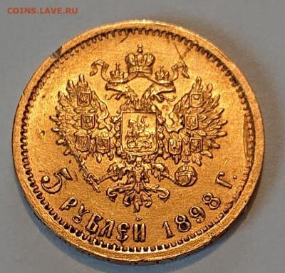 5 рублей 1898, 99, 00, 04. 8 монет Н2, оценка и обсуждение - DSC_2716.JPG