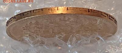 5 рублей 1898, 99, 00, 04. 8 монет Н2, оценка и обсуждение - DSC_2729.JPG