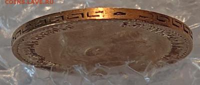 5 рублей 1898, 99, 00, 04. 8 монет Н2, оценка и обсуждение - DSC_2728.JPG