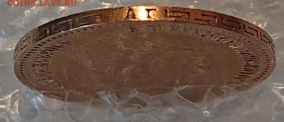 5 рублей 1898, 99, 00, 04. 8 монет Н2, оценка и обсуждение - DSC_2734.JPG