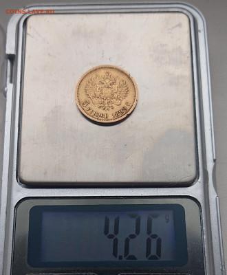 5 рублей 1898, 99, 00, 04. 8 монет Н2, оценка и обсуждение - DSC_2779.JPG