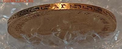 5 рублей 1898, 99, 00, 04. 8 монет Н2, оценка и обсуждение - DSC_2737.JPG