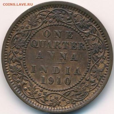 Колониальная Индия. - 183