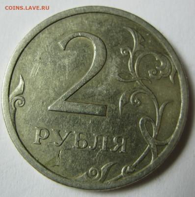 Бракованные монеты - IMG_4740.JPG