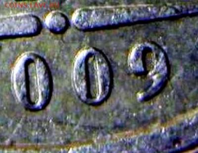 Бракованные монеты - 333333333333333333