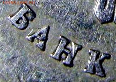 Бракованные монеты - 111111111111111111111111111111111111
