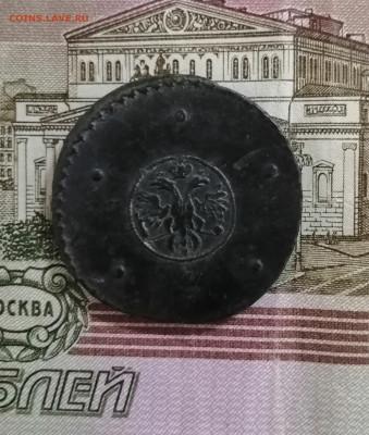 5 копеек 1723 - 20