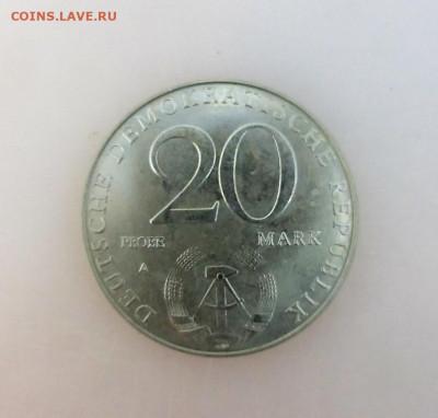 20 марок ГДР 1979 год. 30 лет ГДР - 5