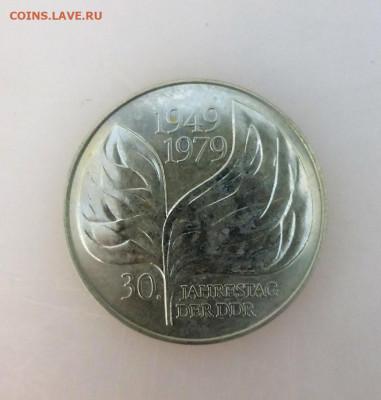 20 марок ГДР 1979 год. 30 лет ГДР - 6