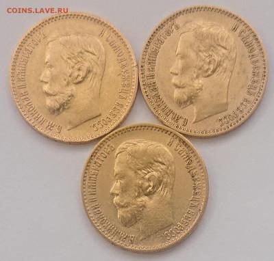 5 рублей 1898, 99, 00, 04. 8 монет Н2, оценка и обсуждение - _20210421_152653.JPG