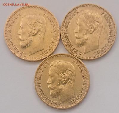 5 рублей 1898, 99, 00, 04. 8 монет Н2, оценка и обсуждение - _20210421_152634.JPG