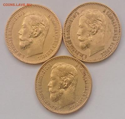 5 рублей 1898, 99, 00, 04. 8 монет Н2, оценка и обсуждение - _20210421_152604.JPG