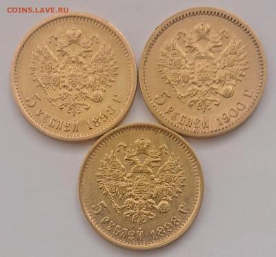5 рублей 1898, 99, 00, 04. 8 монет Н2, оценка и обсуждение - _20210421_152509.JPG