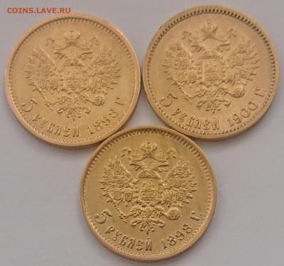 5 рублей 1898, 99, 00, 04. 8 монет Н2, оценка и обсуждение - _20210421_152447.JPG