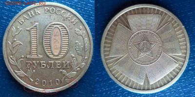 Бракованные монеты - DSC09549.JPG
