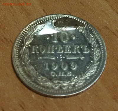 Бракованные монеты - FullSizeRender (4)