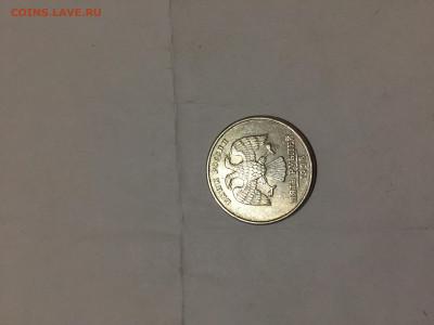 5 Рублей 1998 СПМД Шт. 2,4 - 4DC638D2-DD50-4092-A1DC-00DEB17FC058