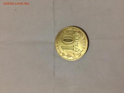 Какую ценность имеет данная монета? - image
