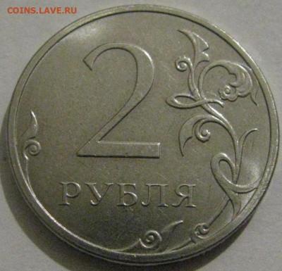 Монеты 2021 года (треп) - 1 (2)