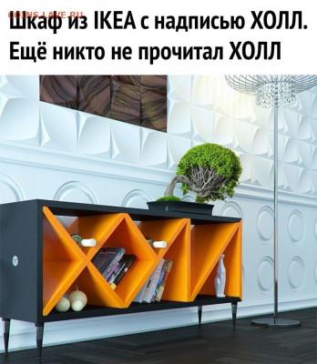 юмор - EpK-6-S3_t4