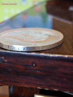1 рубль 1896 АГ. Оригинал или копия - IMG_20210425_183204
