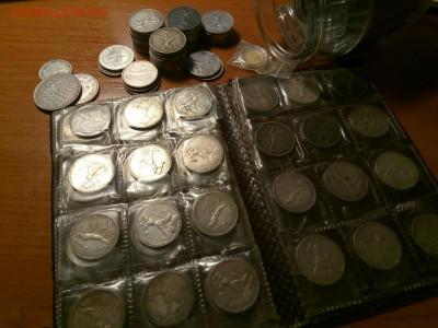 Инвестиции в монеты! - P10425-212759