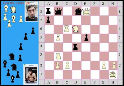 Шахматная партия на Самаре. - 77