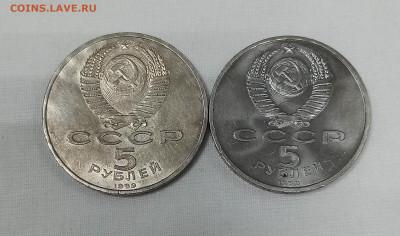 5р Регистан БОЛЬШОГО ДИАМЕТРА - IMG_20210426_142809