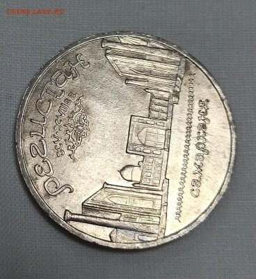 5р Регистан БОЛЬШОГО ДИАМЕТРА - IMG_20210426_142721