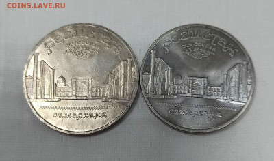 5р Регистан БОЛЬШОГО ДИАМЕТРА - IMG_20210426_142653