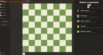 Шахматная партия на Самаре. - chess