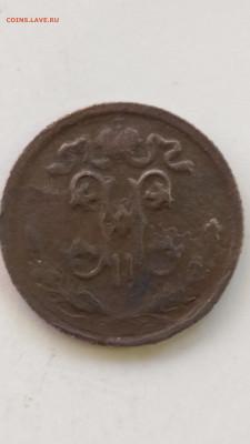 2 копейки 1914 г. - IMG_20210426_172408