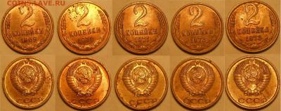Погодовка СССР в том числе UNC по фиксу до 04.05.21 г. 22:00 - 2 коп 1969-1973