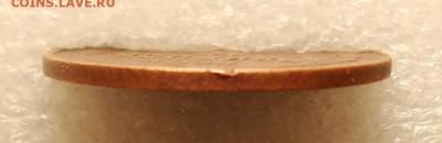 1 копейка 1924, гладкий гурт до 04.04.21 в 22:00 - DSC00043.JPG