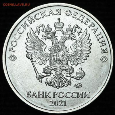 2 рубля 2021 новый и старый (4.3) реверс до вторника, 4 мая - 2р2021-4_3а