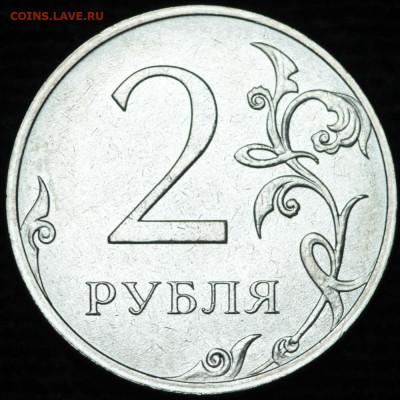 2 рубля 2021 новый и старый (4.3) реверс до вторника, 4 мая - 2р2021-4_6б