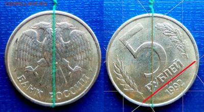 Бракованные монеты - DSC09567.JPG