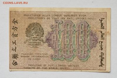 100 рублей 1919 год до 04.05 до 22:00 - DSC_2032_00001