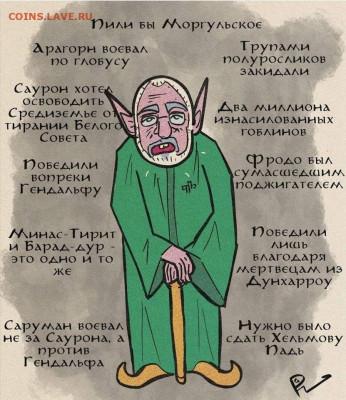 Про СССР - b05458133394445ea2479618fb93a750[1]