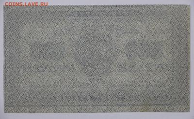 500 руб. 1921 год ВЗ звезды  AUNC - 4,05.21 в 22.00 - в 014