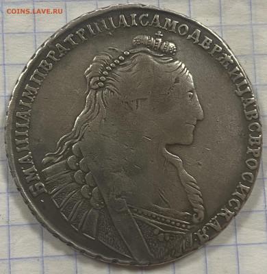 Монета Рубль 1735г. - 7B8670F2-8F45-45B7-B550-923B810B38AC