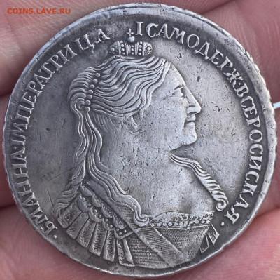 Монета Рубль 1734г. - D98AB21C-0CFA-4242-BA4B-6AE950806022
