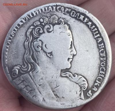 Монета Рубль 1730г. - C55947B0-AD93-48E7-BE4D-91FC2D68C475