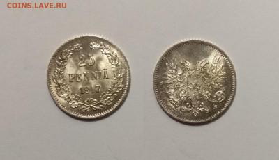 Финляндия 25 пенни 1917 года № 1 - 4.05 22:00 мск - IMG_20210327_115727