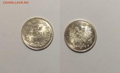 Финляндия 25 пенни 1917 года № 3 - 4.05 22:00 мск - IMG_20210327_115833