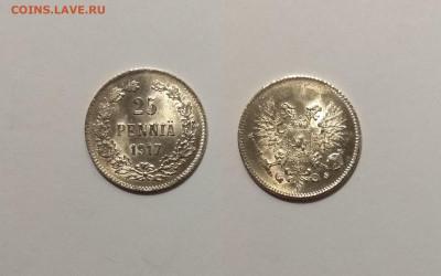 Финляндия 25 пенни 1917 года № 4 - 4.05 22:00 мск - IMG_20210327_115903