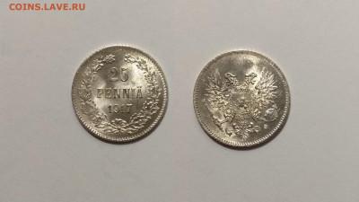 Финляндия 25 пенни 1917 года № 5 - 4.05 22:00 мск - IMG_20210327_115927